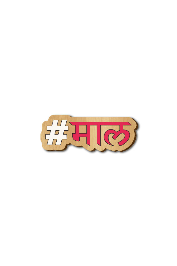 #Maal - Hand-painted Wooden Lapel Pin