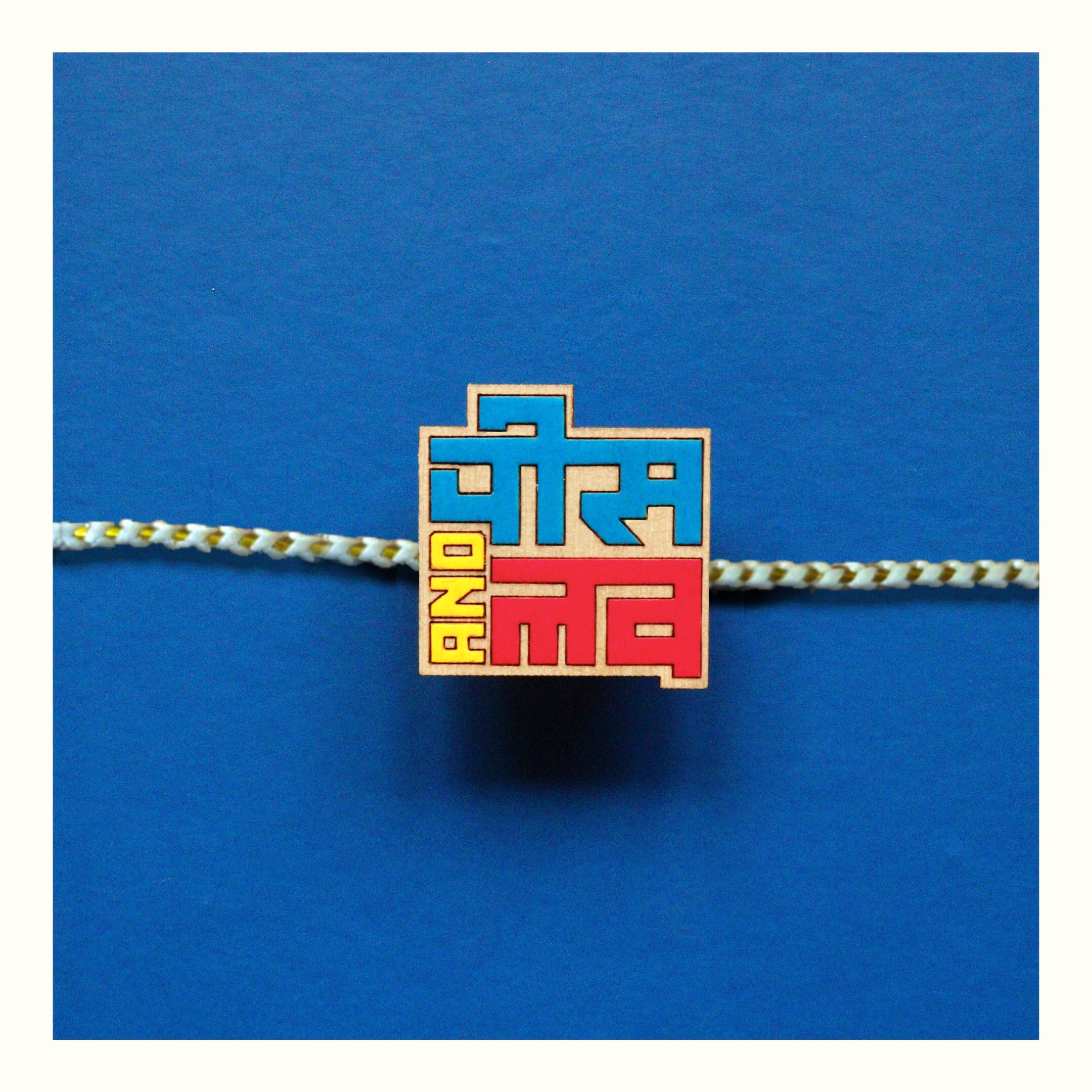 Peace and Love - Hand Painted Rakhi / Friendship Band