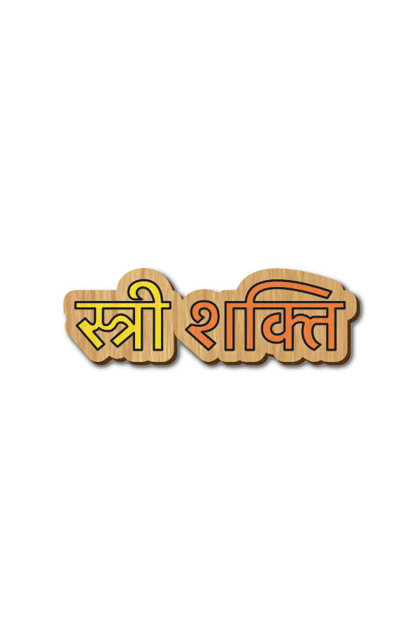 Stree Shakti Text - Hand-painted Wooden Pin